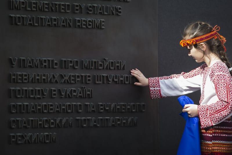 Holodomor Memorial in DC